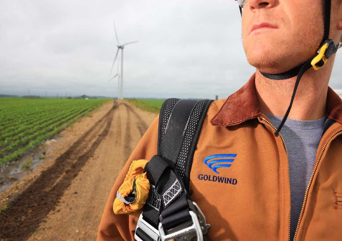 Goldwind Work Gear by The Monogram Group
